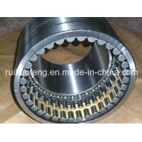Wholesale SKF BC4B326261/HA1 475X600X368mm Four Row Cylindrical Roller Bearing from china suppliers