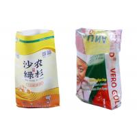 Wholesale Bopp Film Laminated PP Woven Packaging Bags Flour Sack 25kg 50kg from china suppliers