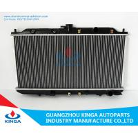 Wholesale Custom Design Honda Aluminum Radiator 89-93 DA5 / B16A  19010-PR3-004 / 023 from china suppliers
