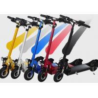 Wholesale Lightweight Standing Electric Scooter , Fashion Sport 2 Wheel Scooter from china suppliers