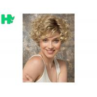 Wholesale Ladies New Stylish Synthetic Dark Blonde Short No lace Full Hair Wig from china suppliers