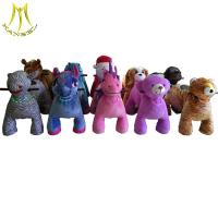 Buy cheap Hansel popular toy rides  safari kids horse battery plush electrical animal toy car from wholesalers