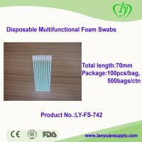 Buy cheap Ly-Fs-742 Disposable Medical Sponge Swabs/Dental Swabs from wholesalers