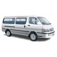 Buy cheap Minibus 11 seat GDQ6480A1 from wholesalers