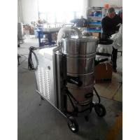 Wholesale Wet Dry Vacuum Cleaners With Hepa Filters / Industrial Vacuum Cleaning Systems from china suppliers