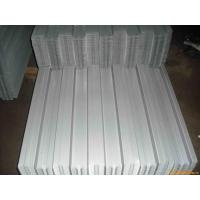Galvanized Corrugated Steel Sheet for Building Outside Decoration