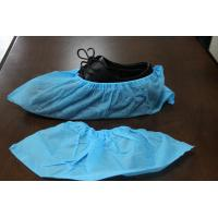 Wholesale white or blue color disposable non woven shoe cover  for home use from china suppliers