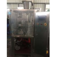 Buy cheap Hard Gelatin  Automatic Capsule Filling Machine NJP-800 from wholesalers