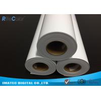 Wholesale Premium White Glossy Resin Coated Photo Paper For Large Size Photo Printing from china suppliers