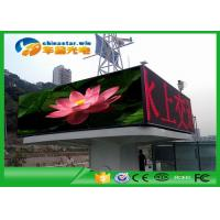 Wholesale 6mm Fixed Outdoor Waterproof IP65 hd led panel for Advertising , 768*960mm from china suppliers