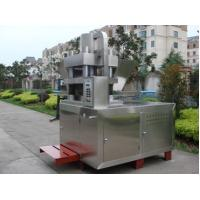 Quality Mineral Lick Blocking Machine for sale