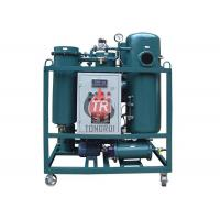 Buy cheap Turbine Oil Purification Machine , Used Oil Recycling Equipment For Remove Impurities from wholesalers