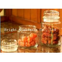 Wholesale clear glass jar with lid in Storage Bottles & Jars from china suppliers