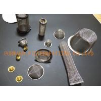 Wholesale Brass / Stainless Steel 304 316 Welded Test Sieve For Customized Product from china suppliers