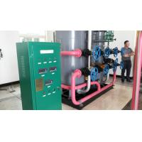Quality Paper making ASU Cryogenic Air Separation Plant / PSA oxygen plant for sale