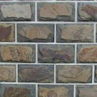Wholesale Rusty Mushroom Slate Tile from china suppliers