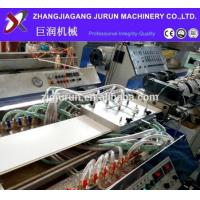 Quality Plastic floor Decking Board PVC Profile Production line extrusion Machine for sale
