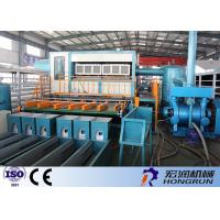 Wholesale Customized Color Paper Pulp Molding Machine For Paper Egg Tray Production from china suppliers