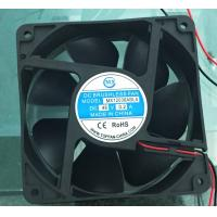 Wholesale 7 Blades 48V Equipment Cooling Fans , axial brushless fan for ventilating radiato from china suppliers