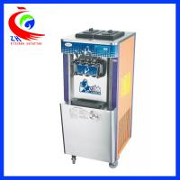 Wholesale Solf Commercial Ice Cream Machine Frozen Yogurt Machines Noise Silencing from china suppliers