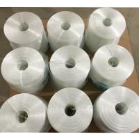 Wholesale Alkali Free Woven Roving Fiberglass 45gsm - 200gsm No Airborne Fiber from china suppliers