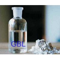 Wholesale Pharmaceutical Steroids Gamma Butyrolactone GBL Liquid CAS 96-48-0 Natural Anabolic Steroids from china suppliers