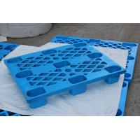 Wholesale used plastic pallets for sale from china suppliers