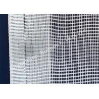 Wholesale HDPE Greenhouse Insect Control Netting / Insect Protection Mesh for Fruit or Vegetable from china suppliers