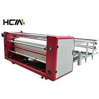 Wholesale 1700mm Textile Sublimation Heat Transfer Printing Machine Automatic Wide Format from china suppliers