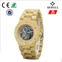 Wholesale Bewell Seagull Movement Automatic Wooden Watch For Gentlemen from china suppliers
