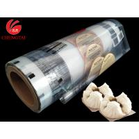 Wholesale Security Printing Film / 5 oz Food Packaging Roll Stock for Auto Machine from china suppliers