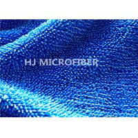 Wholesale Blue Microfiber Fabric By The Yard For Mop / Microfiber Towels , Super Absorbent from china suppliers