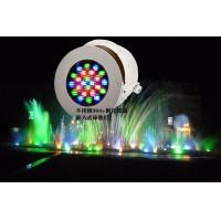 Wholesale multi color led swimming pool lighting 12v/24v led swimming pool underwater light from china suppliers