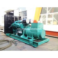 Buy cheap 1000kw cummins diesel generator,kta50-g3 from wholesalers
