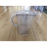 Wholesale Portable Alkaline Household Water Purifier Pitcher 2.5/3.5L With Clear Plastic from china suppliers