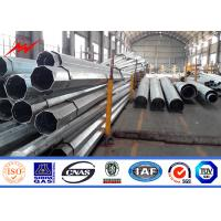 Wholesale Multisided 12M 20KN Steel Utility Pole for Electrical Power Transmission from china suppliers