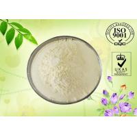 Wholesale Bodybuilding Sarms Andarine S4 (GTx-007)  light yellow powder CAS 401900-40-1 from china suppliers
