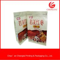 Wholesale 500 G High Capacity Flat Bottom Gusset Bags , Zip Lock Side Gusset Pouch from china suppliers