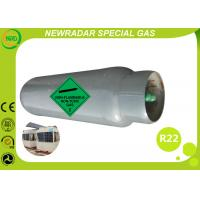 Wholesale Non Toxic Non Combustible Gas R22 Refrigerant Colorless No Turbid from china suppliers