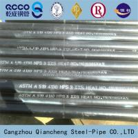 Wholesale ASTM A333 Gr.3 Carbon seamless steel pipe from china suppliers