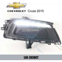 Wholesale Chevrolet Cruze DRL LED Daytime driving Lights Car front light upgrade from china suppliers