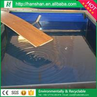 Buy cheap 5.0MM Commercial High Quality Waterproof Vinyl Plank Flooring  from Hanshan from wholesalers