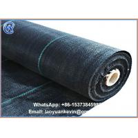 Wholesale Ground Cover Net Weed Control Landscape Fabric Weed barrier-3 ft x300 ft from china suppliers