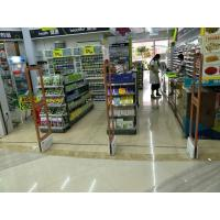Wholesale Supermarket EAS AM System , Alarm Gate Antenna Anti - Theft Security System from china suppliers