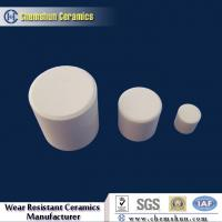 Buy cheap Chemshun Alumina Ceramic Cylinder/Rods as Wear Resistant Linings Supplier from wholesalers