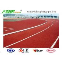 Wholesale Outdoor Sport Polyurethane Running Athletic Track Synthetic Running Track from china suppliers