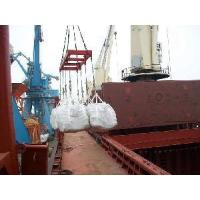 Wholesale Ordinary Portland Cement (P. O 42.5) from china suppliers