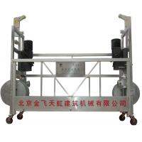 Wholesale Single Deck Electric Hanging Suspended Scaffolding, Counterweight Tower Working Platform from china suppliers