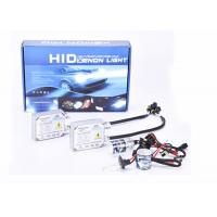 Wholesale 55W 9005 9006 Automotive Wiring Accessories , Xenon HID Head Lamp Kit H1 H3 H4 H7 H9 H11 from china suppliers