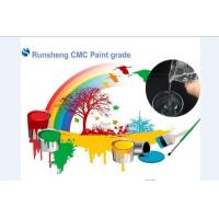 Wholesale CMC Paint Grade from china suppliers